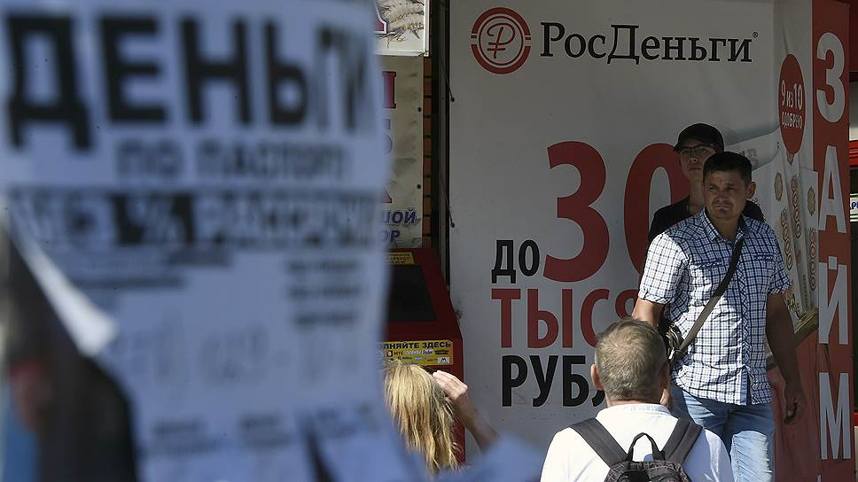 занимаемая территория западно сибирской