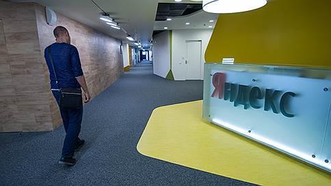 «Яндекс.Маркет» откроет стамбульский рынок  / Компания представит в России крупнейшую торговую площадку Турции