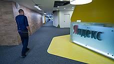 «Яндекс.Маркет» откроет стамбульский рынок
