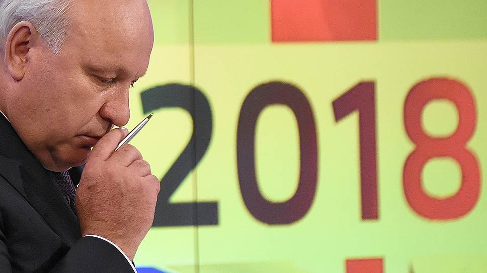 Виктор Зимин решил даже не пытаться избраться во втором туре выборов