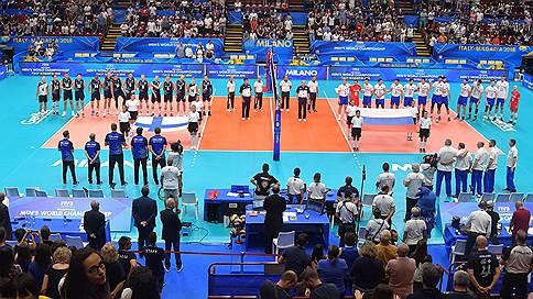 Российские волейболисты отбили вылет // Они вышли в третий этап первенства