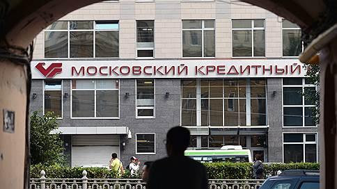 МКБ прошел стресс-тест // IT-сбой поставил под угрозу рейтинг банка