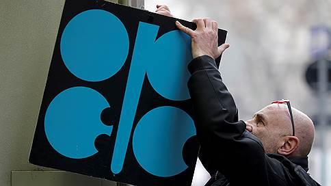 Опек+ поставили на паузу // Санкции против Ирана пока не приведут к росту добычи