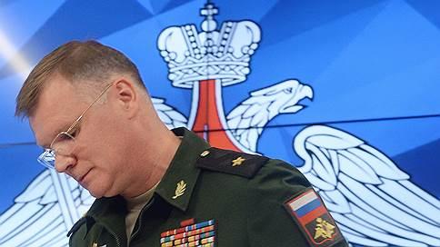 Минобороны объявило вину Израиля // Действия F-16 и Ил-20М расписали поминутно