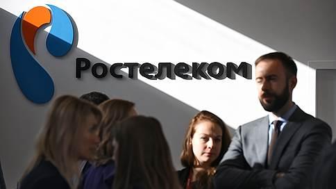 «Ростелеком» связался с Nokia // Компании вместе будут производить софт и оборудование для сетей связи