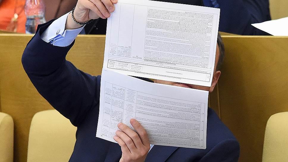 В АП предлагают законодательно закрепить наказание для депутатов и сенаторов за непринятие мер по предотвращению конфликта интересов