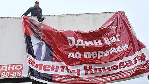 «Единой России» в Хакасии поддержать некого // КПРФ и ЛДПР думают о коалиции перед вторым туром губернаторских выборов