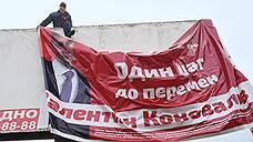 «Единой России» в Хакасии поддержать некого