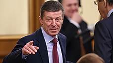 Олегу Дерипаске укоротили руку помощи