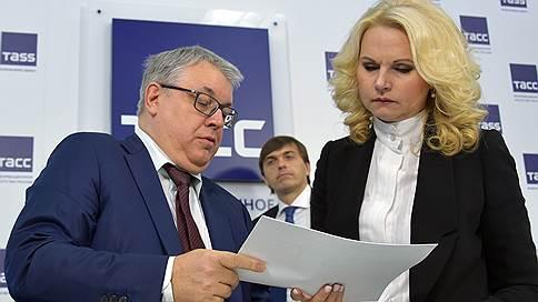 Вузы оценили по ЕГЭ // В рейтинге качества приема в университеты по-прежнему лидирует Москва