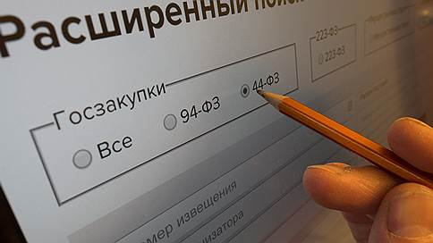 Банки не готовы к госзакупкам // Они вошли в контакт с электронными торговыми площадками