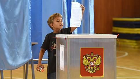 В итогах выборов увидели запрос на обновление // Явка на выборах не выросла, а поддержка партии власти упала