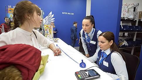 «Почту России» готовят к оцифровке  / ФГУП рассчитывает на выручку от новых услуг