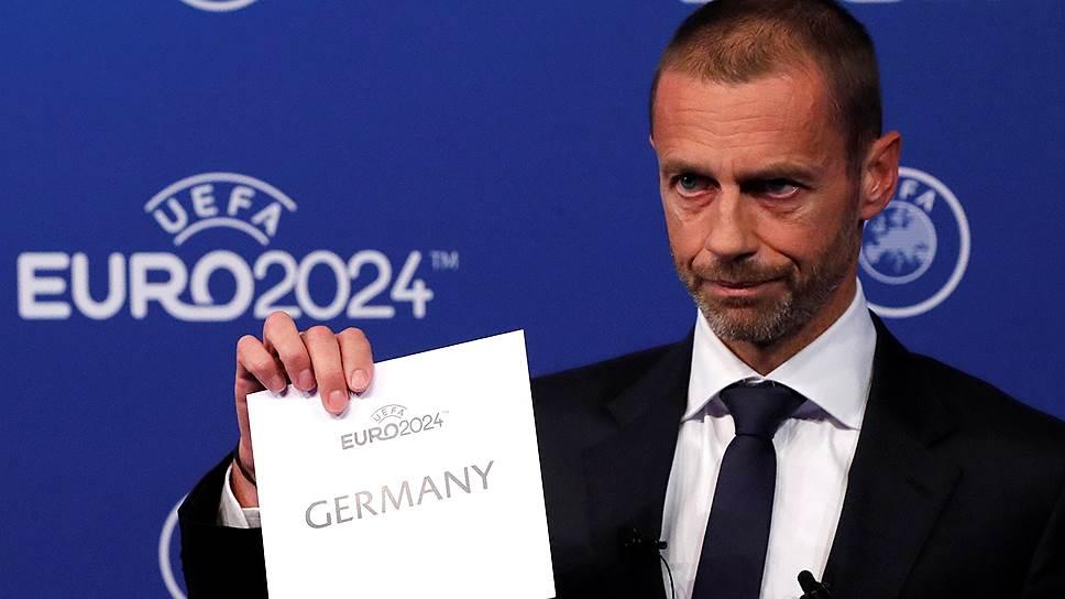 Исполком UEFA (на фото Александр Чеферин) предпочел не экспериментировать, а выбрать местом проведения чемпионата Европы 2024 года надежную Германию