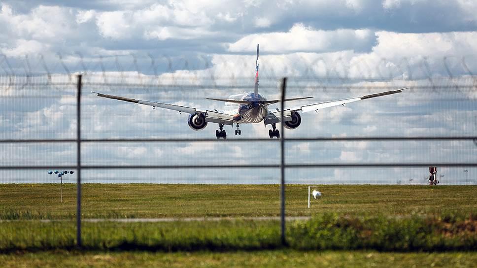 Аэродромы, удаленные от бизнеса