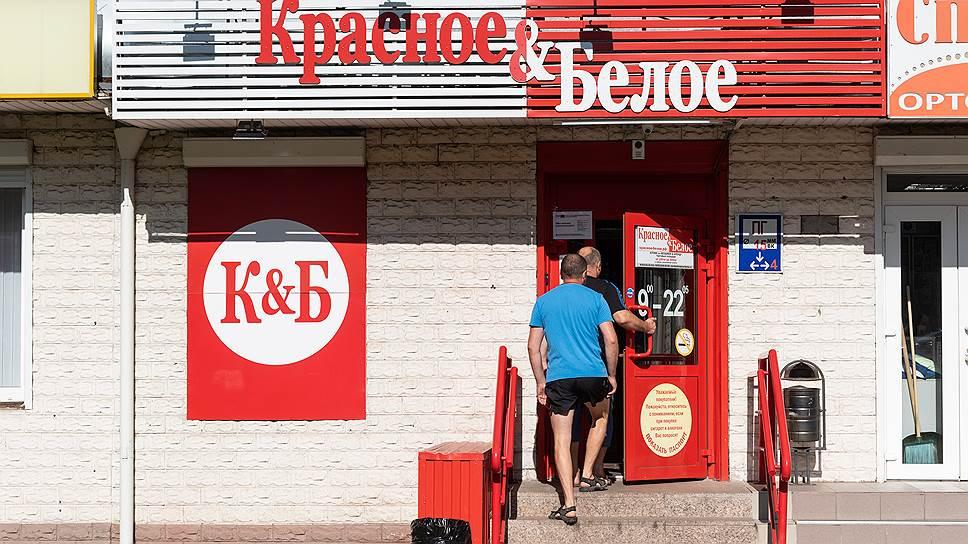 Как «Красное & белое» вышло на второе место по темпам открытия магазинов