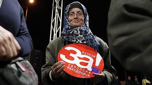 Македония войдет в НАТО по-новому // Новое имя откроет республике двери в альянс