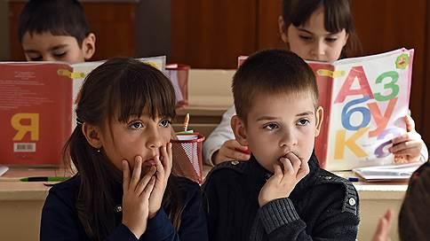 Младшие классы не ценят оценок // Российская академия образования изучает необходимость отметок в начальной школе