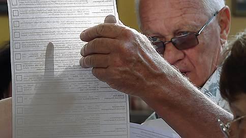 Справедливая Россия давит на обжалования // КС установит, кто имеет право оспаривать итоги голосования