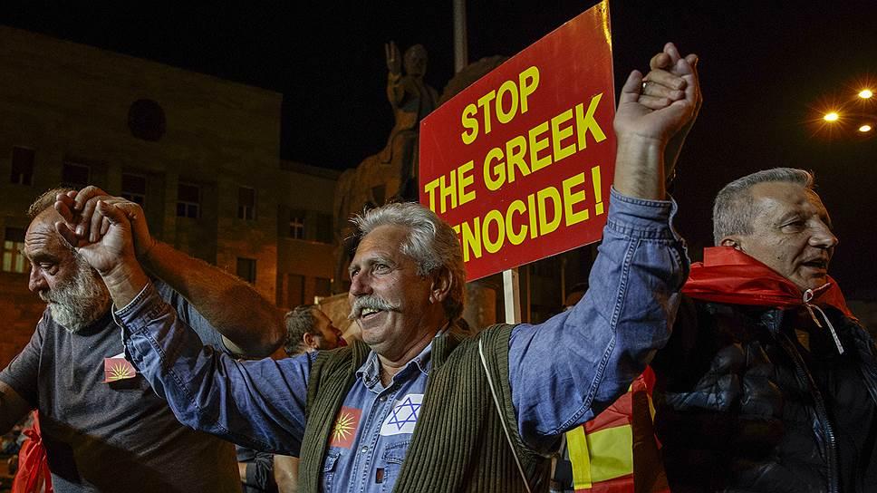 Как македонцы провалили референдум, но страна продолжила путь в НАТО и ЕС