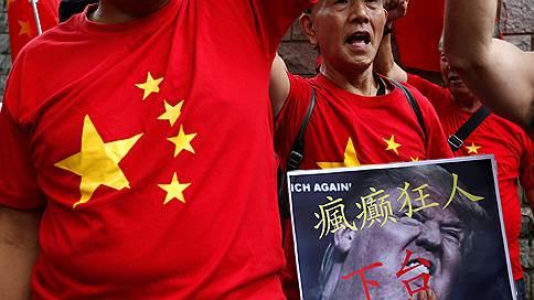 Китай подождет нового президента США // Пекин отменил диалог с Вашингтоном в сфере внешней политики и обороны