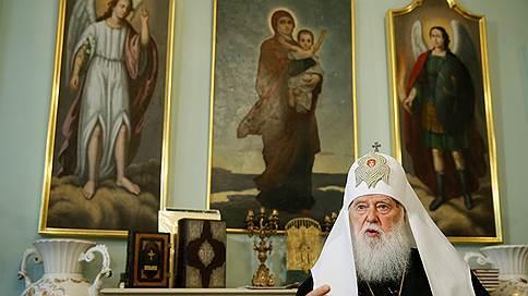 Филарету рано почивать на лаврах // Заявления о передаче монастырей и храмов на Украине могут отдалить перспективу автокефалии