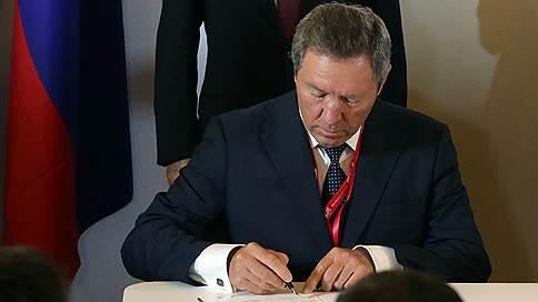 ВРИО, вперед // Кремль сменил губернатора-старожила и губернатора-новичка