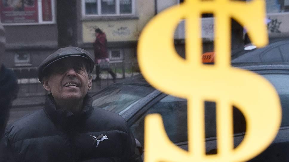 Как правительство планирует снижать зависимость от доллара