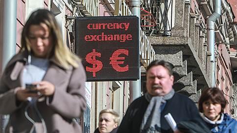 Не доллар, а руководство к действию // Правительство приступило к работе над планом по снижению зависимости от американской валюты