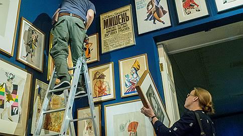 Музей изобилия // Юбилейная выставка Санкт-Петербургского музея театрального и музыкального искусства