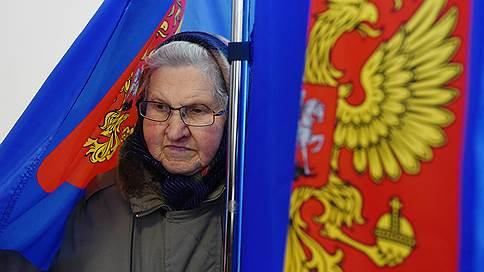 Местные депутаты увидели городскую перспективу // Партии начинают подготовку к выборам в Мосгордуму