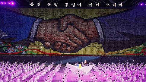 Московский штаб корейского фронта // Россия, КНДР и Китай играют на опережение Дональда Трампа