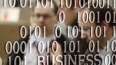 Цифровая торговля сопротивляется регулированию // Мониторинг мировой торговли