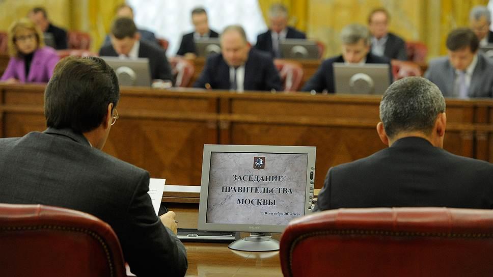 Как власти столицы пожаловались на дефекты в отечественном ПО