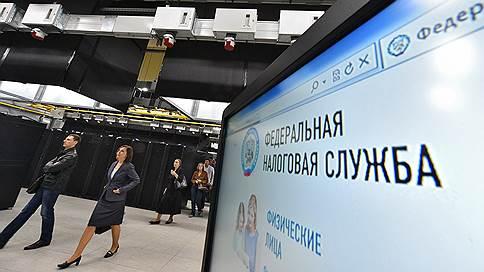 Граждан разберут по счетам и вкладам // ФНС получит больше информации о деньгах в банках