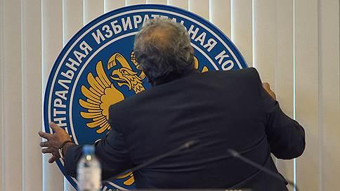 Инициативная группа подала документы о регистрации // И готовится к отказу Центризбиркома и запуску нового референдума