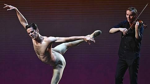 Танцуют всем // Звезды балета XXI века в Кремлевском дворце