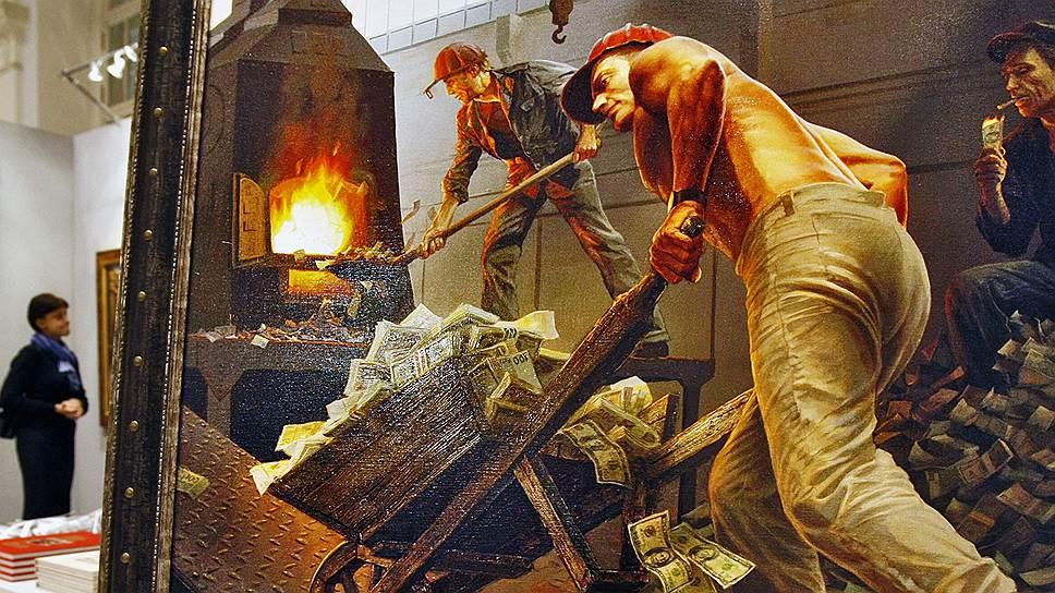 Повсеместные труды в области отмывания в России пока не поддаются убедительному описанию в текстах уголовного права На фото: картина художника Станислава Плутенко «В огонь»