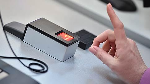 Биометрия опаздывает на госзакупки // Госбанки могут не успеть с внедрением IT-решений
