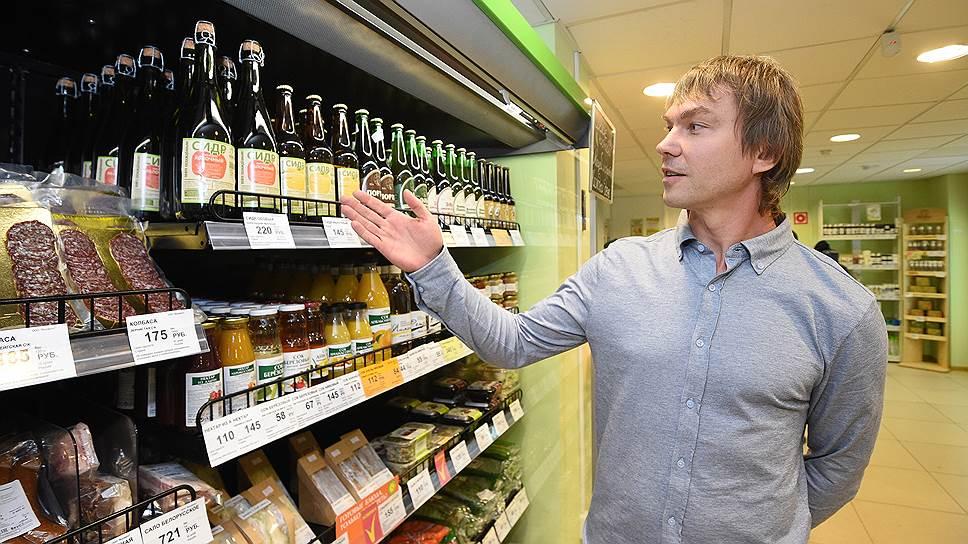 Основатель сети магазинов «Вкусвилл» Андрей Кривенко