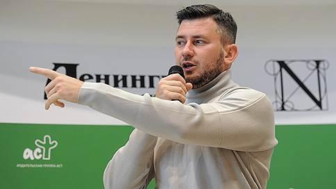 Storytel расскажет сериал // Сервис выпустит произведение Дмитрия Глуховского в новом формате