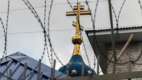 Безвозмездно, то есть в собственность // Росимущество нашло способ обойти запреты закона о передаче религиозного имущества