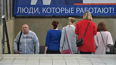Граждане перестают надеяться на государство // В КГИ считают, что россияне готовы к переменам