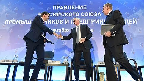 Лучше Кокорин и Мамаев, чем Боширов и Петров // В РСПП обсудили приоритеты правительства до 2024 года