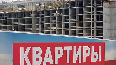 Новостройки не берут // Повышение цен снизило число сделок в Москве