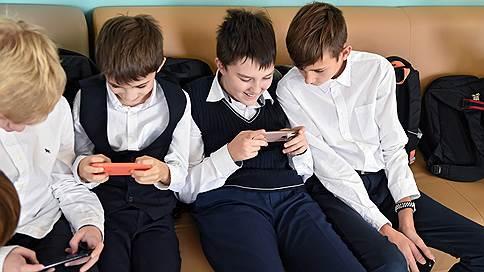 Российские дети теряют капитализацию // Мониторинг человеческого капитала