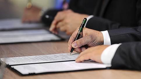 Выпустить спор из избы // Президентские юристы раскритиковали правила допуска иностранных страховщиков на рынок РФ