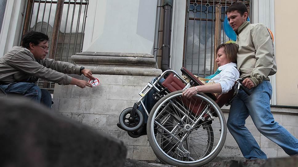 Почему несмотря на все решения и постановления властей, проблем у инвалидов меньше не становится