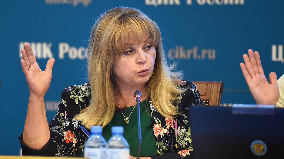 Центризбирком во главе с Эллой Памфиловой нашел решение, как не допустить обжалования запрета «пенсионного» референдума в Верховном и Конституционном судах