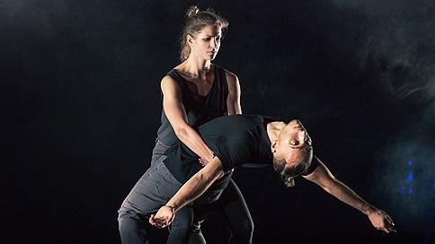 Черная балетная пятница // Молодые хореографы на конкурсе Дианы Вишнёвой